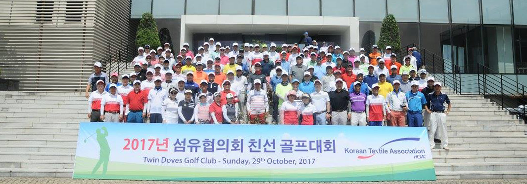 "-"" KOREAN TEXTILE ASSOCIATION TOURNAMENT "" on  Sun, Oct 29th, 2017"