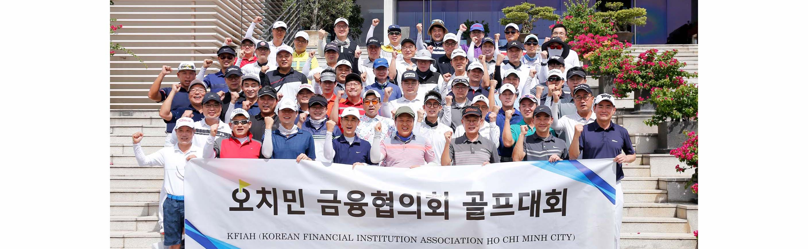 THE KOREA FINANCIAL ASSOCIATION IN HCMC on 28th Nov 2020
